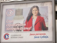 """""""Strong regions. Strong Serbia."""""""