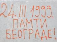 """""""Remember, Belgrade"""""""